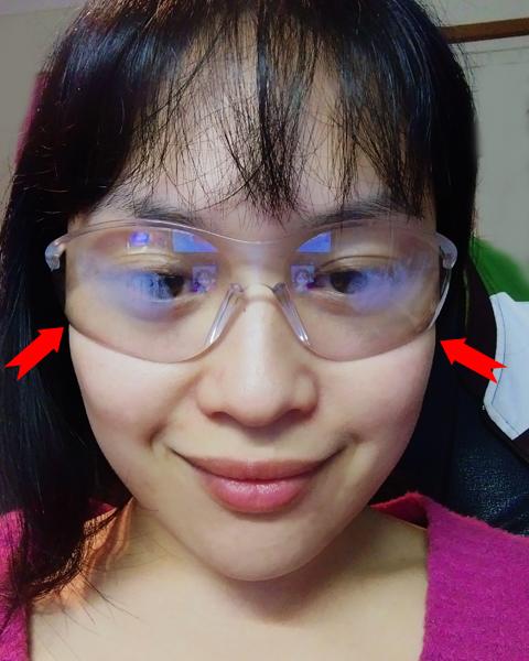asian-glasses