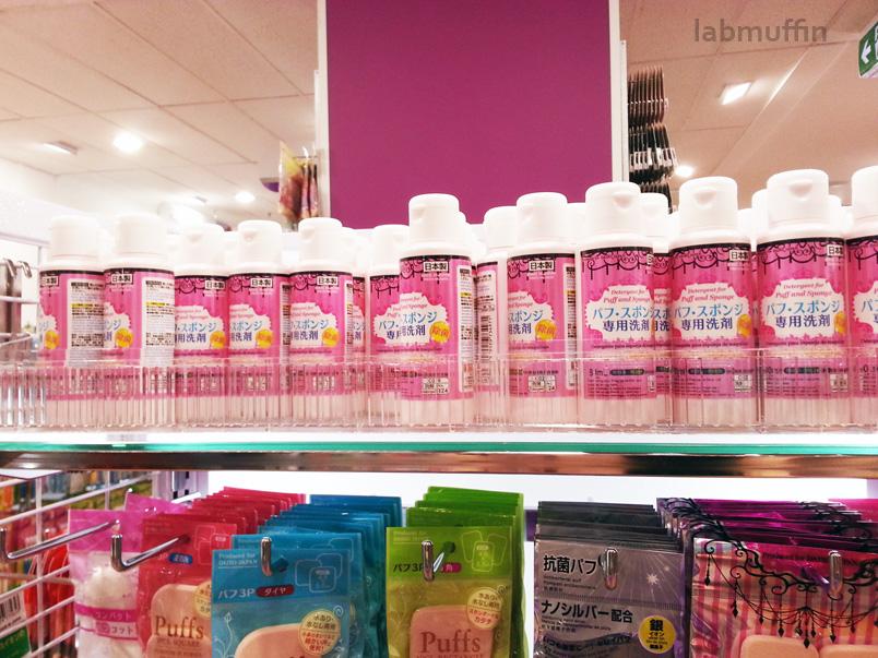 daiso-detergent