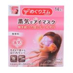 How do air-activated heat packs and eye masks work?