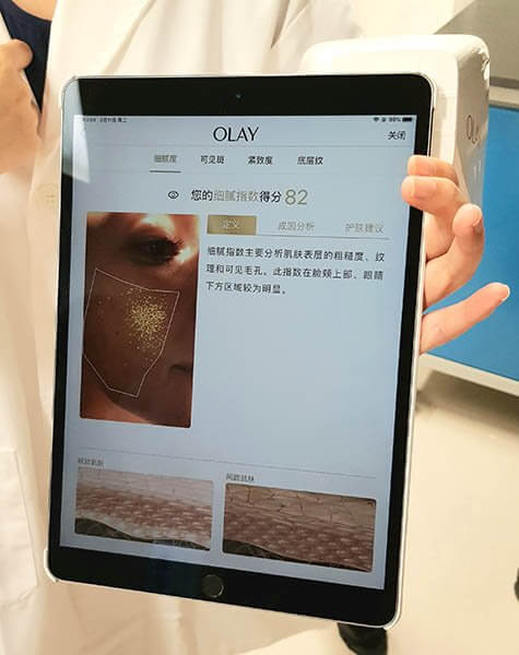 Olay face tool results